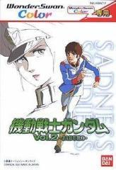 【新品】【WS】機動戦士ガンダム Vol.2 JABURO[お取寄せ品]