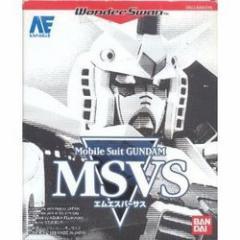 【新品】【WS】Mobile Suit GUNDAM MSVS[お取寄せ品]