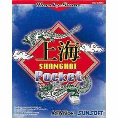 【新品】【WS】上海Pocket[お取寄せ品]