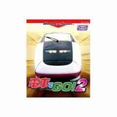 【新品】【WS】電車でGO!2[お取寄せ品]