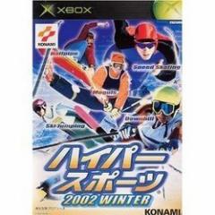 [100円便OK]【新品】【Xbox】ハイパースポーツ2002 WINTER[お取寄せ品]