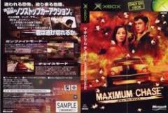 [100円便OK]【新品】【Xbox】MAXIMUM CHASE[お取寄せ品]