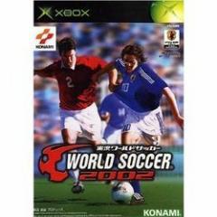 [100円便OK]【新品】【Xbox】実況ワールドサッカー2002[お取寄せ品]