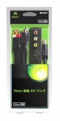 【新品】【XboxHD】X-box 拡張AVパック(S端子付ケーブル)[お取寄せ品]