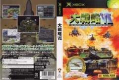 [100円便OK]【新品】【Xbox】大戦略VII[お取寄せ品]