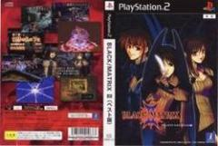 [100円便OK]【新品】【PS2】【BEST】BLACK/MATRIX2(廉価版)[お取寄せ品]