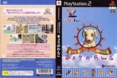 [100円便OK]【新品】【PS2】めざましテレビ きょうのわんこ 〜10th Anniversary〜[お取寄せ品]
