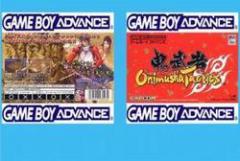 【新品】【GBA】Onimusha Tactics[お取寄せ品]