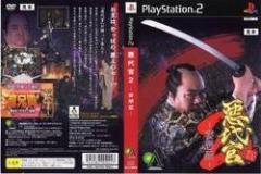 [100円便OK]【中古】【PS2】悪代官2〜妄想伝〜[お取寄せ品]