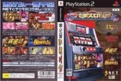 [100円便OK]【新品】【PS2】楽勝!パチスロ宣言[お取寄せ品]