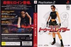 [100円便OK]【新品】【PS2】トゥームレイダー 美しき逃亡者[お取寄せ品]