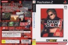 [100円便OK]【新品】【PS2】【BEST】サイレントスコープ3[お取寄せ品]