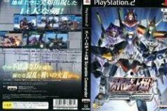 [100円便OK]【新品】【PS2】スーパーロボット大戦 Scramble Commander[お取寄せ品]