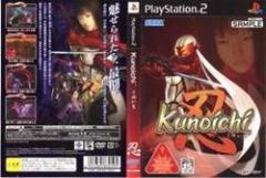 [100円便OK]【新品】【PS2】Kunoichi【くのいち】〜忍〜[お取寄せ品]
