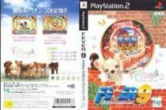 [100円便OK]【新品】【PS2】FEVER9 SANKYO公式パチンコシミュレーション[お取寄せ品]