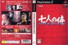 [100円便OK]【新品】【PS2】SEVEN SAMURAI 20XX【七人の侍】[在庫品]