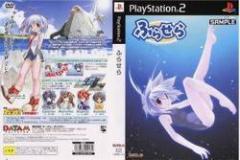 [100円便OK]【新品】【PS2】【通】ふらせら Hurrah!Sailor 通常版[お取寄せ品]