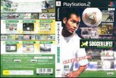 [100円便OK]【新品】【PS2】サッカーライフ[お取寄せ品]