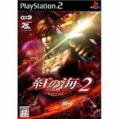 [100円便OK]【新品】【PS2】紅の海2〜Crimson Sea〜[お取寄せ品]