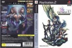 [100円便OK]【新品】【PS2】ファイナルファンタジーX-2 インターナショナル+ラストミッション[お取寄せ品]