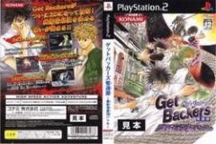 [100円便OK]【新品】【PS2】GetBackers奪還屋 裏新宿最強バトル[お取寄せ品]