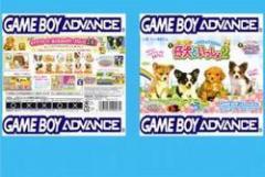 【新品】【GBA】仔犬といっしょ!2[お取寄せ品]