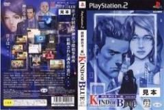 [100円便OK]【中古】【PS2】探偵神宮寺三郎 KIND OF BLUE[お取寄せ品]