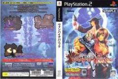 【新品】【PS2】【限】ヴァンパイアパニック 限定版[お取寄せ品]