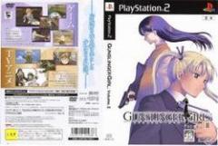 [100円便OK]【新品】【PS2】GUNSLINGER GIRL Vol.2[お取寄せ品]