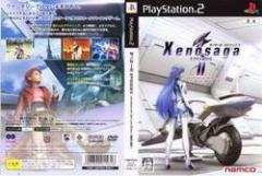[100円便OK]【新品】【PS2】ゼノサーガ・EPISODE・II【善悪の彼岸】[お取寄せ品]