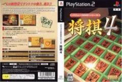 [100円便OK]【新品】【PS2】バリュー2000シリーズ 将棋4[お取寄せ品]
