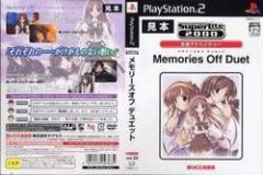 [100円便OK]【中古】【PS2】【BEST】Memories Off Duet SL2000[お取寄せ品]