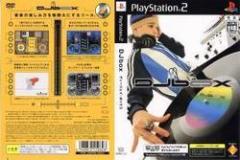 [100円便OK]【新品】【PS2】djbox【単品版】[お取寄せ品]