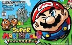 【新品】【GBA】スーパーマリオボール[お取寄せ品]