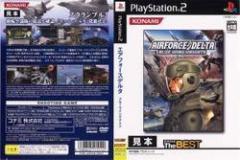 [100円便OK]【新品】【PS2】【BEST】Airforce Delta 〜Blue Wing Knights〜 コナミザベスト[お取寄せ品]