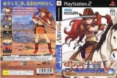 [100円便OK]【新品】【PS2】サクラ大戦V EPISODE0 荒野のサムライ娘[お取寄せ品]