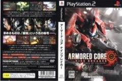 [100円便OK]【新品】【PS2】ARMORED CORE NineBreaker[お取寄せ品]