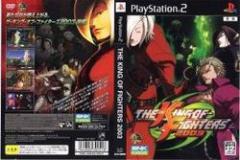 [100円便OK]【中古】【PS2】THE KING OF FIGHTERS 2003[お取寄せ品]