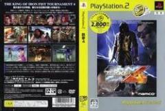 [100円便OK]【新品】【PS2】【BEST】鉄拳4 PlayStation2 the Best[お取寄せ品]
