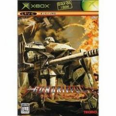 [100円便OK]【新品】【Xbox】ガングリフォン Allied Strike[お取寄せ品]