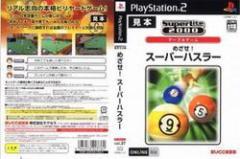 [100円便OK]【新品】【PS2】めざせ!スーパーハスラー【SL2000】[お取寄せ品]