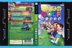 [100円便OK]【新品】【PSP】みんなのGOLF ポータブル[お取寄せ品]