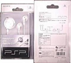 【新品】【PSPHD】リモコン付きヘッドフォン【ホワイト】(PSP専用)[お取寄せ品]