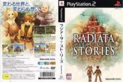[100円便OK]【新品】【PS2】ラジアータ ストーリーズ[お取寄せ品]