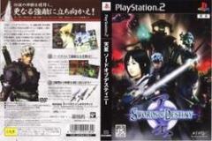 [100円便OK]【新品】【PS2】天星 SWORDS OF DESTINY[お取寄せ品]