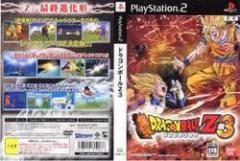 [100円便OK]【中古】【PS2】ドラゴンボールZ 3[お取寄せ品]