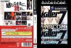 [100円便OK]【新品】【GC】Killer7[お取寄せ品]