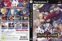 【新品】【PS2】【限】ファントムキングダム 初回限定版[お取寄せ品]