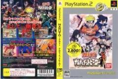 [100円便OK]【新品】【PS2】【BEST】NARUTO-ナルト-ナルティメットヒーロー PlayStation 2 the Best[お取寄せ品]
