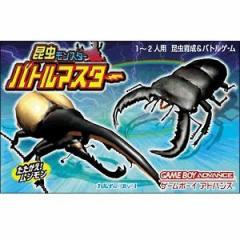 【新品】【GBA】昆虫モンスター バトルマスター[在庫品]